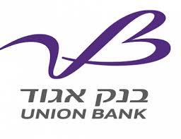 לוגו בנק אגוד