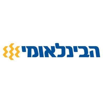 לוגו נבק בינלאומי