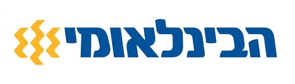 לוגו בנק בינלאומי